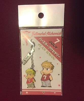 Fullmetal Alchemist Movic Birthday Charm July - Jean Havoc