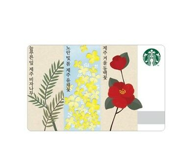 Starbucks Korea 2018 Jeju City Card