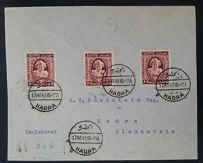 SCARCE 1940 Egypt Registd Cover ties 3 x 5+5M Child Welfare stamps canc Hadra