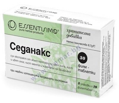 Sedanax*30 calming effect on the nervous system - relaxing and restful sleep