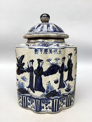 14.6inches Chinese Ming Dy Blue&white Porcelain *Character story* Big Jar/Pot XS