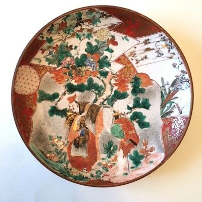 Antique Large 19th C Meiji Japanese Kutani Kinrande Plate Marked samurai