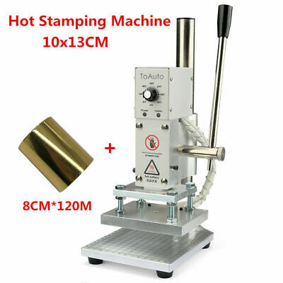 Digital 10*13CM 220V Hot Foil Embossing Leather Press Logo Mark Stamping Machine