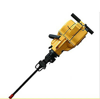 USA STOCK Pionjar Rock Breaker Hammer/Gasoline Rock Drill YN27C