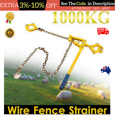 Fencing Wire Strainer Plain Barbed Electric Fence Energiser Chain Repair Tool AU