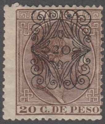 1883-131 SPAIN ESPAÑA ANTILLES .1883. Ed.79. ARAÑA TIPO B. UNUSED NO GUM.