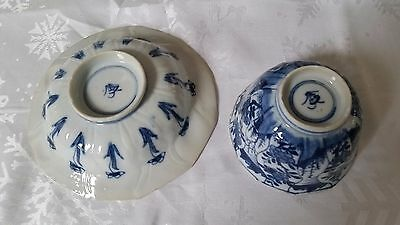 Antique beautiful Chinese tea cup and saucer with markers
