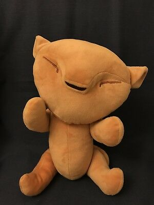 Disney Theatre Musical LION KING Simba Cub Baby Plush Cuddly Soft Toy jointed