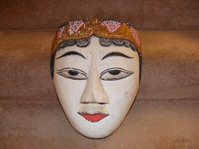 Large Wooden Mask: Balinese?  Indonesian?  Ceremonial?  Theatrical?
