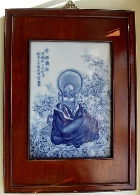 Antique/Republic Chinese BLUE/White Hand Painted LOHAN Porcelain Tile - Signed