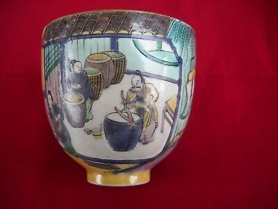 Antique Chinese Porcelain Wine Cup - Hand Painted Silk Dye Process