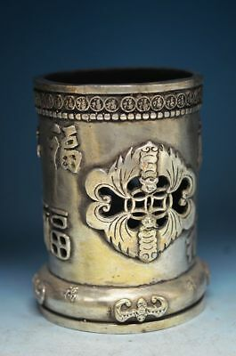 "Old China FengShui Royal Silver Auspicious ""福"" Pen container Pencil vase"
