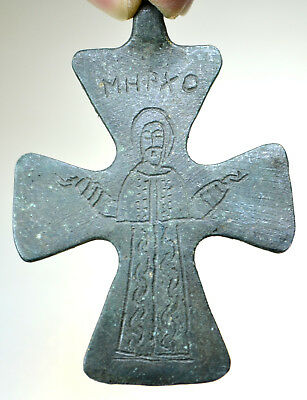 Byzantine Bronze Cross Pendant with Jesus Christ