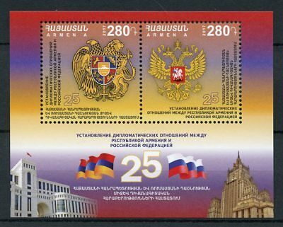Armenia 2017 MNH Diplomatic Relations Russia 2v M/S Emblems Flags Stamps