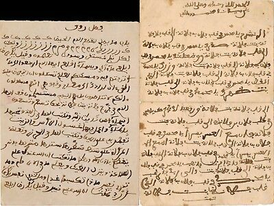 Lot 21 : Arabic ancient islamic manuscript talisman on paper  collectible