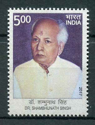 India 2017 MNH Dr Shambhunath Singh 1v Set Writers Stamps