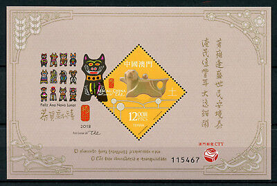 Macao Macau 2018 MNH Year of Dog 1v M/S Dogs Chinese Lunar New Year Stamps