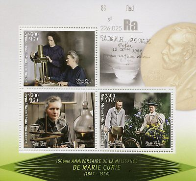 Madagascar 2017 MNH Marie Curie 150th Birth Anniv 3v M/S Science Physics Stamps