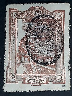 RARE  1921 Afghanistan 15P brown Old Habibia College Kabul Parcel stamp Used