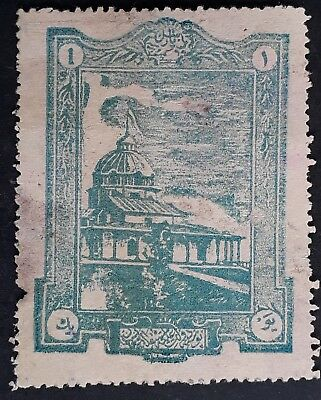 RARE  1921 Afghanistan 1Pia bright blue Old Habibia College Parcel stamp Used