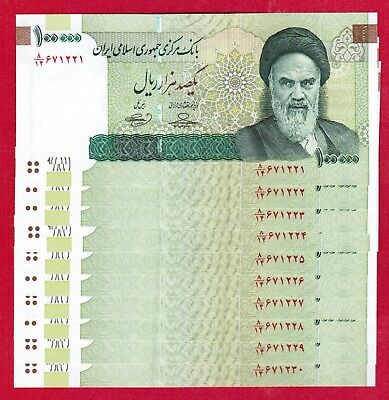 IRAN 10 X 100000 (100,000) (10,0000) Rials (1 Million ) Rial Persian Unc Crisp