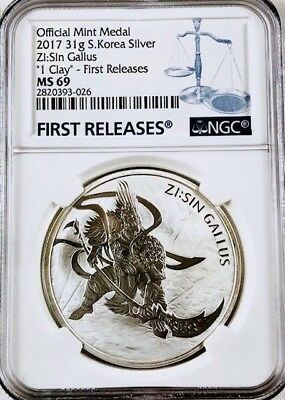 2017 1 oz South Korean Zi:Sin Gallus Silver Medal NGC MS69 First Releases