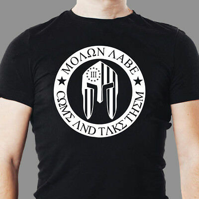 d7b22bb6fe3 Molon Labe Come   Take Them Spartan Helmet 3% 13 stars 2nd short sleeve T