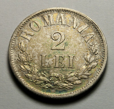 2 lei 1875 - type I - figure 5 is close to 7
