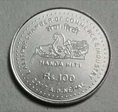 NEPAL: Newly Issued, 100 Rs Coin, Golden Jubilee Year Commemorative-2018, UNC.