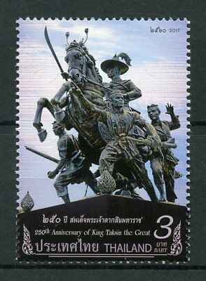 Thailand 2017 MNH King Taksin the Great 250th Anniversary 1v Set Royalty tamps