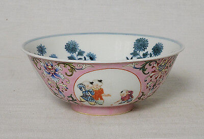 Chinese Famille Rose Porcelain Bowl With Mark    M2748