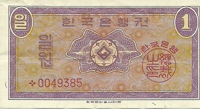 SOUTH  KOREA 1 WON 1962 Pick #  30