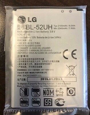 New OEM BATTERY LG BL-52UH Optimus Exceed 2 VS450PP Ultimate 2 L41C Realm LS620