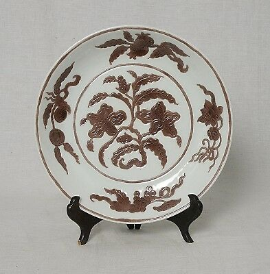 Chinese  Brown and White  Porcelain  Plate  With  Mark      M2766