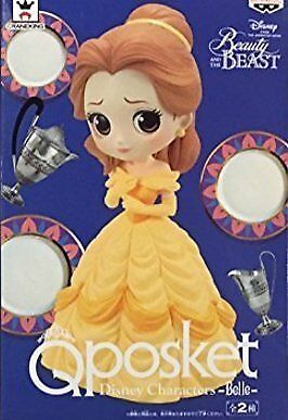 Banpresto Q posket Disney Characters Beauty And The Beast - Belle Special pastel