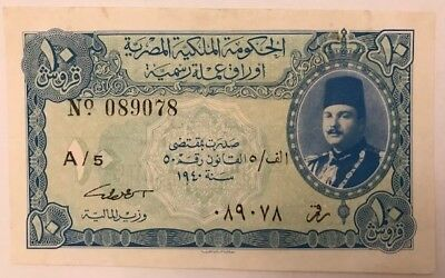 Egypt 10 piastres 1940 banknote world paper money