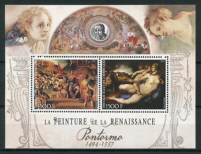 Ivory Coast 2017 MNH Renaissance Paintings Pontormo 2v M/S Nudes Art Stamps