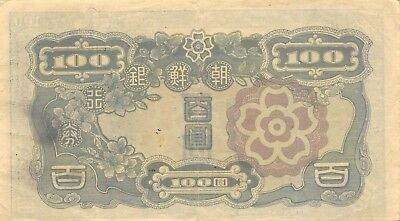 Korea  100  Won  ND. 1947  P 46a  Block  { 10A }  Circulated Banknote jk
