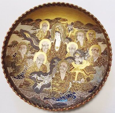 Great Antique 19th century Japanese Satsuma Plate With Immortals, Shimazu Mark