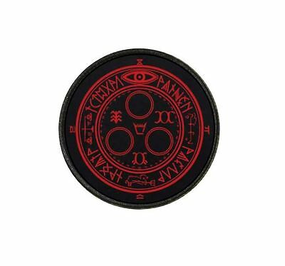 """046C """"Tiv"""" Funny Morale Patch - Silent Hill Halo Of The Sun       Cosplay Badge"""