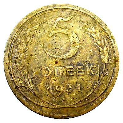 N2202 5 Kopeks 1931 USSR Russia coin $0.01 FREE SHIPPING