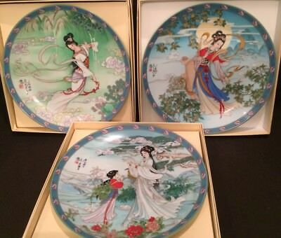 Lot of Three Imperial Jingdezhen Porcelain Plates 1989 and 1990 complete