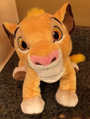 Disney Store The Lion King Simba Plush 13'' Tall Stuffed Animal Toy