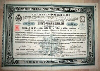 Russia - The Wladicaucase Railroad Company, 1885 (625 Rubel - 5 Obl.)