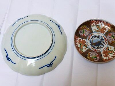 ESTATE VINTAGE or ANTIQUE CHINESE or JAPANESE PORCELAIN PLATE, lot of 2