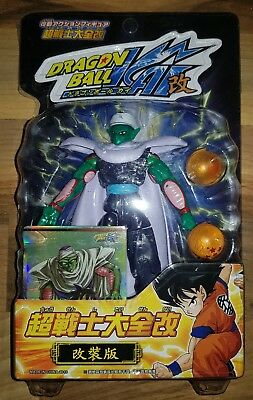 Dragonball Piccolo Actionfigur Neu OVP