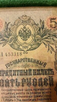 Vintage Antique 1909 Russian Currency 5 Note