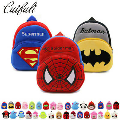 23cm Animal Toddler Soft Backpack Plush Schoolbag Kids Kitty Cartoon Doll Bag