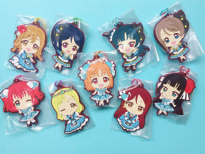Love Live! Sunshine!! Rubber Mascot with Ball Chain 09 Ver. WATER BLUE NEW WORLD