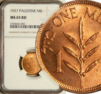 Ngc Ms-65 Red (!) Palestine 1 Mil 1927 (Fully Red Gem!)